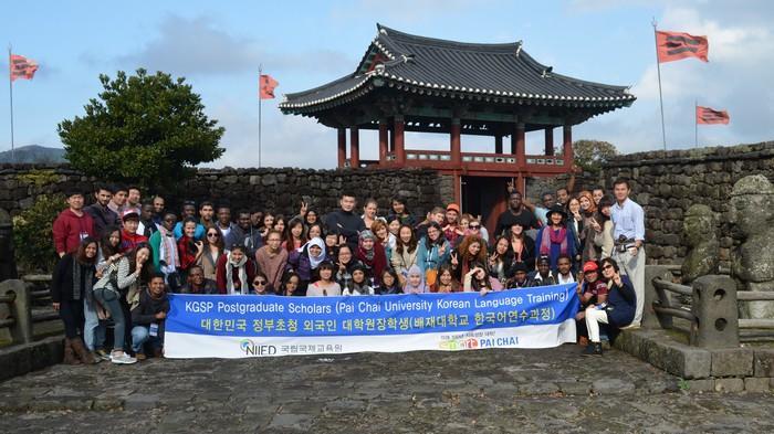 4 Rekomendasi Beasiswa Untuk Dapat Kuliah Di Korea 2